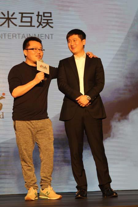 悦东方获上亿v电影签约韩国电影郭在容|影片|执导演非常完美2图片