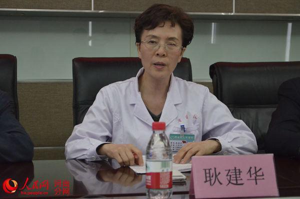 河南省人民医院推行非急诊预约服务 依法打击