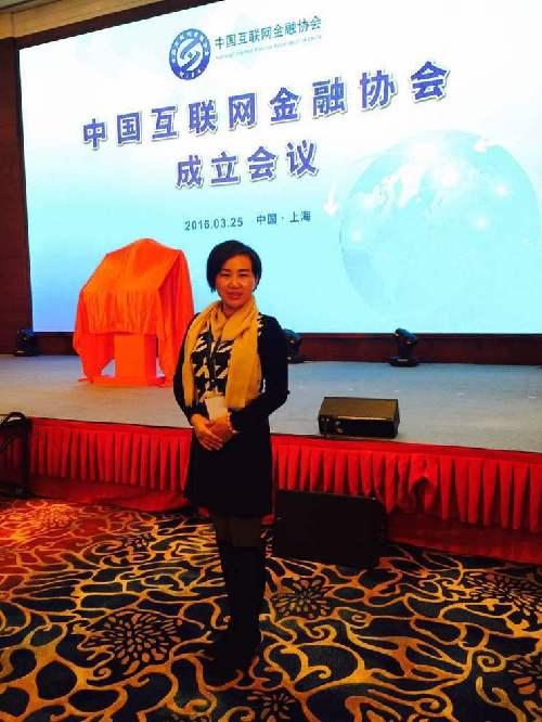 (58财福创始人沈钧在中国互联网金融协会第一次会员代表大会会议现场)