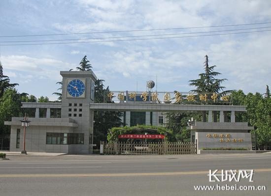 中国科学院国家授时中心大门。图片由中国科学院国家授时中心提供
