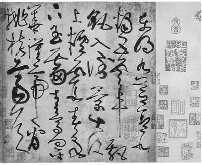 点是结构简省,笔画连绵,纵任奔 认为汉字字体的演变顺序是篆、隶