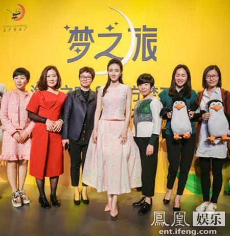 [明星爆料]王丽坤牵手梦工厂助阵国民品牌 气质清丽引盛赞