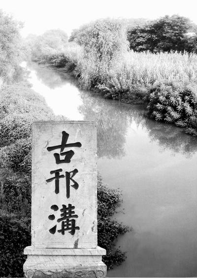 扬州古邗沟 王虹军 摄