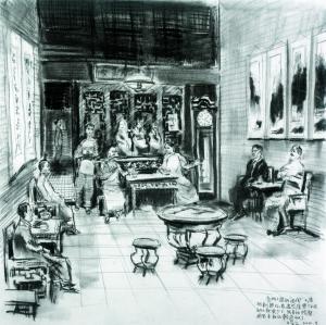 西关大屋 广州西关大屋是广州人对西关豪宅的总称