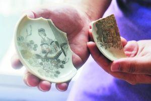 日本 金融街/印有仕女图的日本风格陶瓷器。