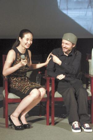 舞蹈家王亚彬将携新作《生长》巡演北上广