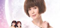 孟庭苇纯真年代II月亮说话巡回演唱会重庆站