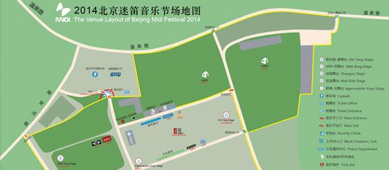 2014迷笛音乐节北京场地图