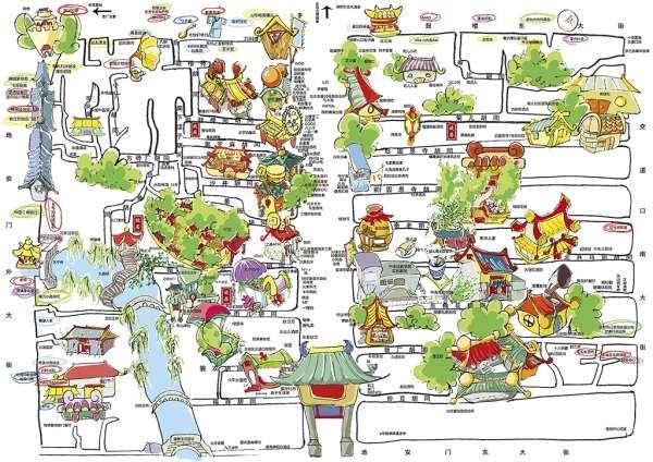 北京市地图手绘