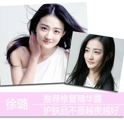 徐璐vs陈妍希 一又二分之一的夏天中拼嫩肌图片