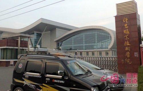 阳江职业技术学院一日游