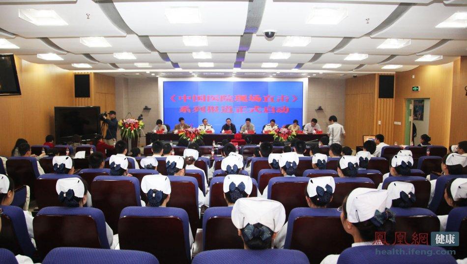 北京海军总医院幼儿园招聘 图片合集