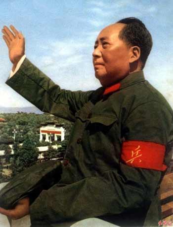 1966年8月18日毛泽东第一次接见红卫兵