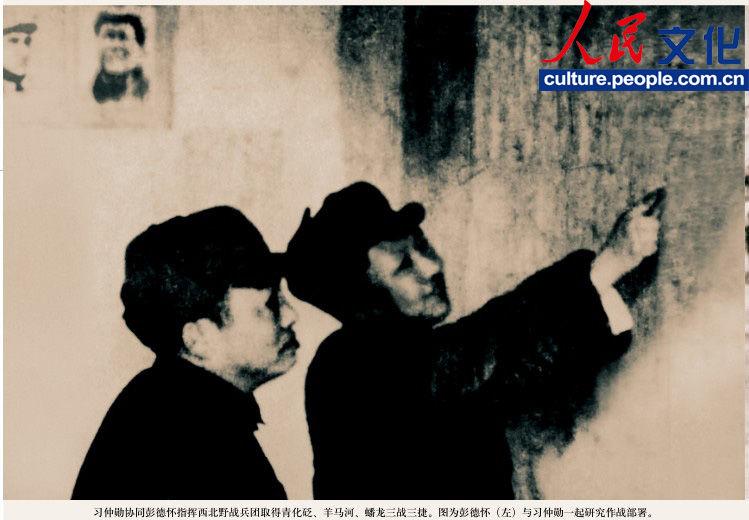 2013年10月15日,是习仲勋诞辰100周年纪念日.为纪念习仲勋,中共