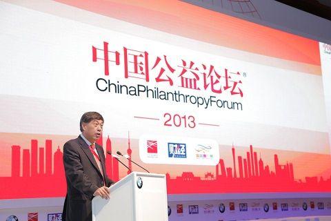 王波明:中国每万人仅2个社会组织 政府应充分放权
