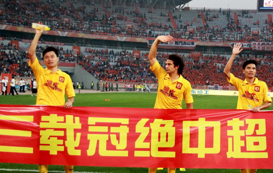 北京时间10月6日,中超第27轮一场重头戏在鲁能大球场上演,联赛排名第二的山东鲁能迎战誓在本场提前夺冠的广州恒大。开场仅6分钟赵旭日便为恒大取得领先,五分钟之后被马塞纳扳平比分,之后荣昊、郜林、郑智三名本土球员连下三城,尽管安塔尔扳回一球却无法挽救危局,最终恒大客场4-2战胜鲁能,提前三轮成功卫冕联赛冠军,并成为第一支中超三连冠的队伍。图为赛后恒大拉横幅庆祝夺冠。