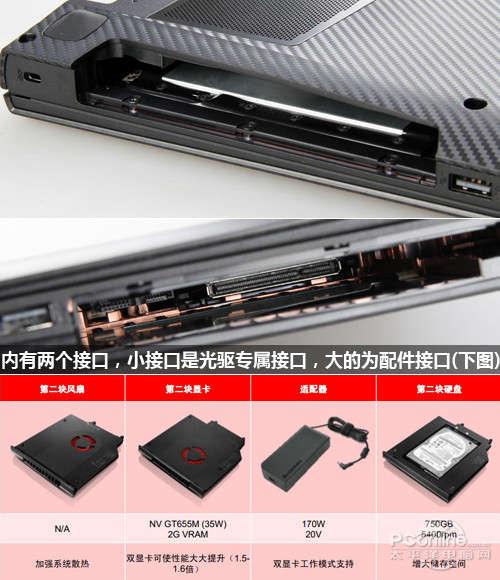 联想y400的ultrabay位于光驱位,这也是目前相对成熟且风险较低的做法