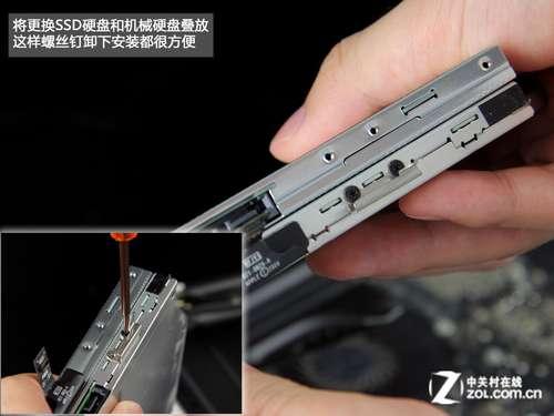 详解如何为15吋Macbook Pro加装固态硬盘