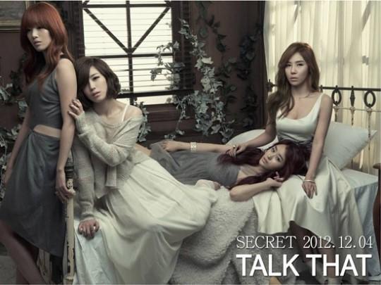 韩国图片v图片secret遭遇车祸女子的女生长汗毛图片