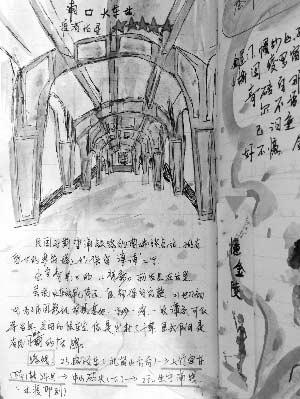 浦口老火车站手绘图.苏丹卿供图
