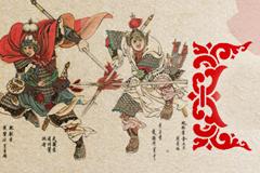 第三届非物质文化遗产博览会