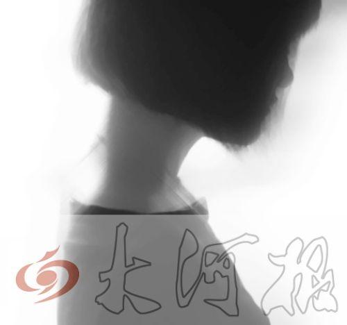 林海学院 - Magazine cover