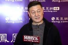 韩磊:冯氏春晚更自由