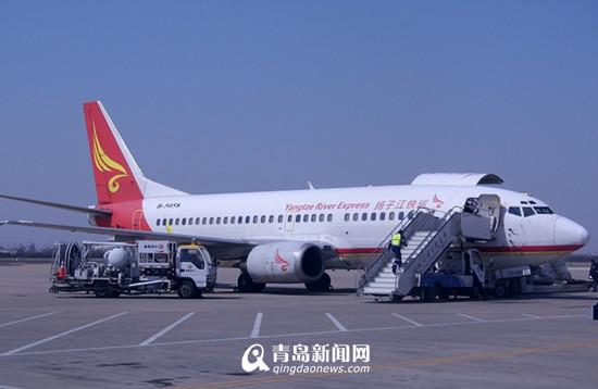 首发:青岛机场新增韩国货运航线首航发货12吨