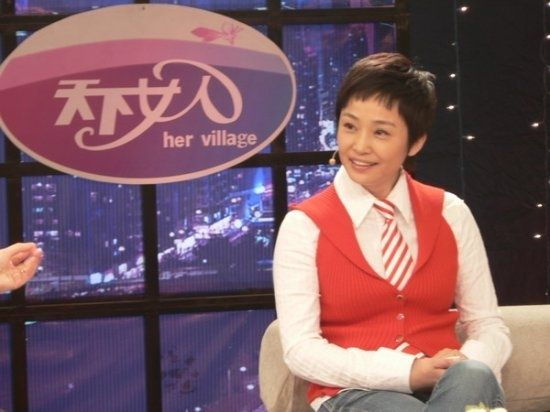 中国领导女保镖图片图片
