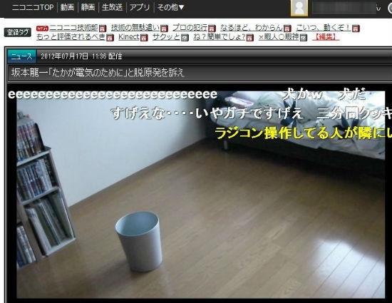 日本人发明自动接垃圾桶