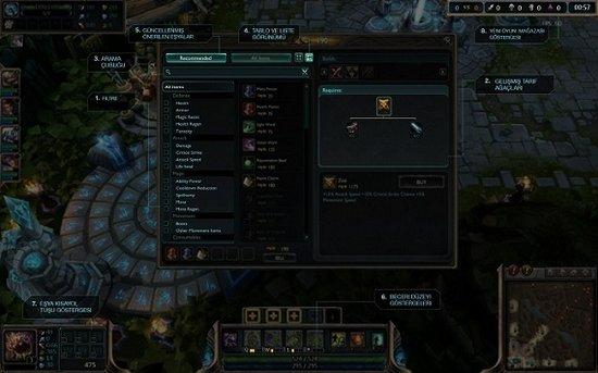 《英雄联盟》游戏大革新UI更简洁美观更人性化