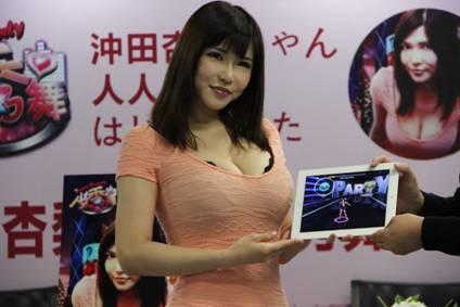 冲田杏梨回应代言 期待《人人秀舞》明日上线