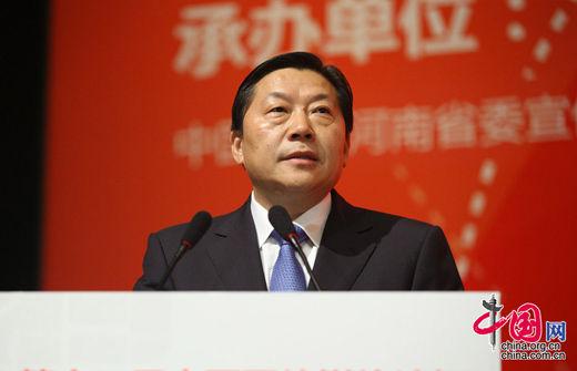 正能量 共筑中国梦