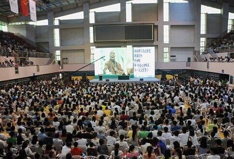 台湾星云大师获聘湖南大学名誉教授