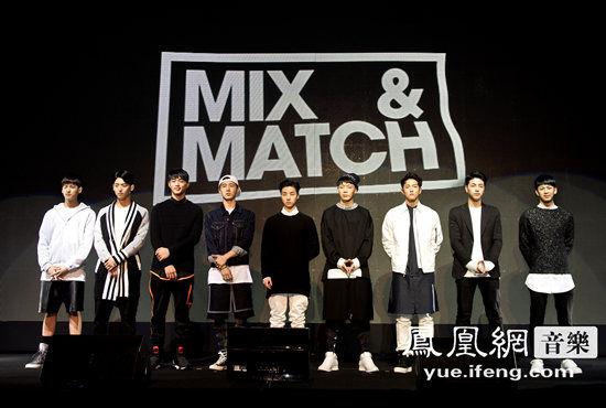 YG新男团选拔节目《MIX&MATCH》将中韩日召开粉丝见面会