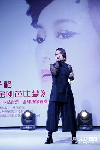 崔子格成都开新片发布会 演唱会人气爆棚引万人合唱
