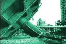 神户大地震