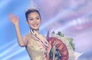 张子琪问鼎冠军