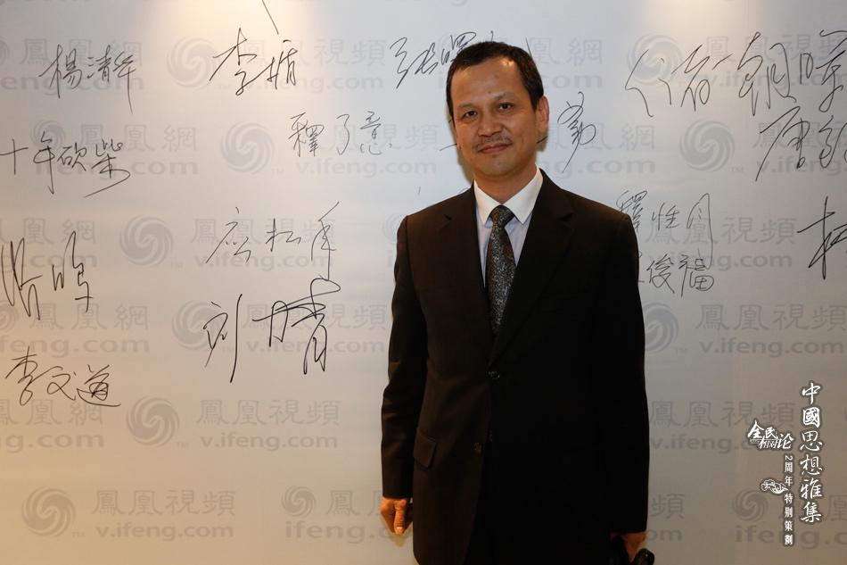 研究所副所长刘丹青