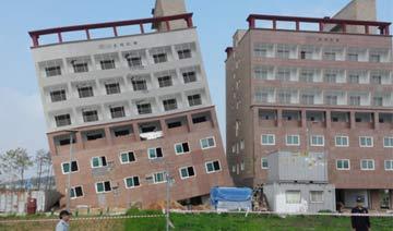 """韩国惊现""""楼歪歪"""" 新建居民楼倾斜30度临近倒塌"""