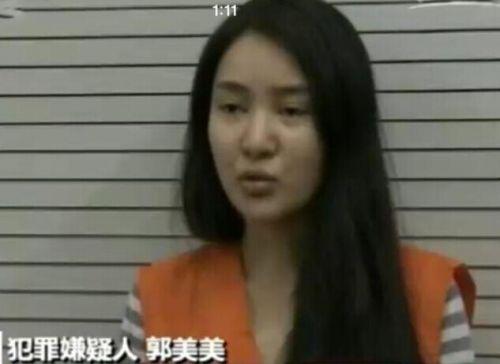 深圳欢乐谷举行大型游乐设施应急演练