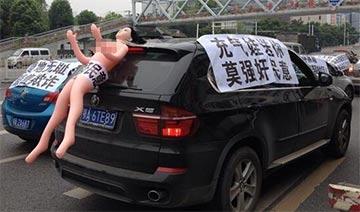 武汉业主携充气娃娃反违建 150辆车巡街场面壮观