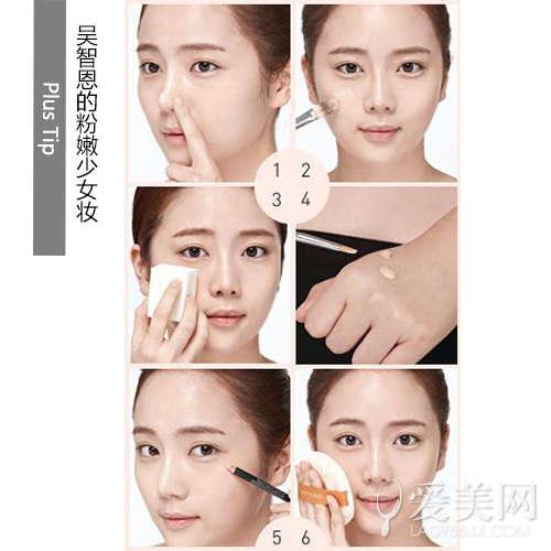 掌握韩国女星化妆秘籍 3种烟熏妆画法图解