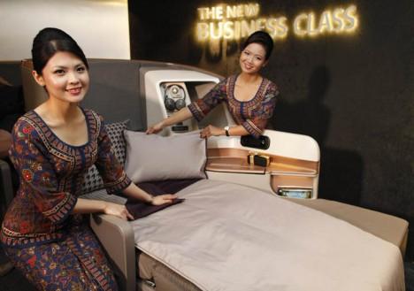 新加坡航空公司图片