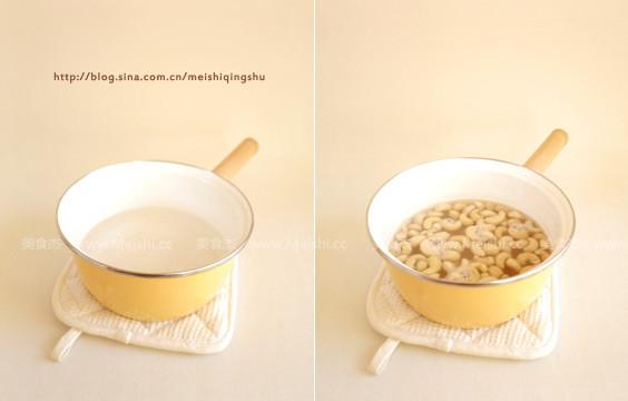 [科技小制作大全简单]制作简单的下午茶小食:橙香挂