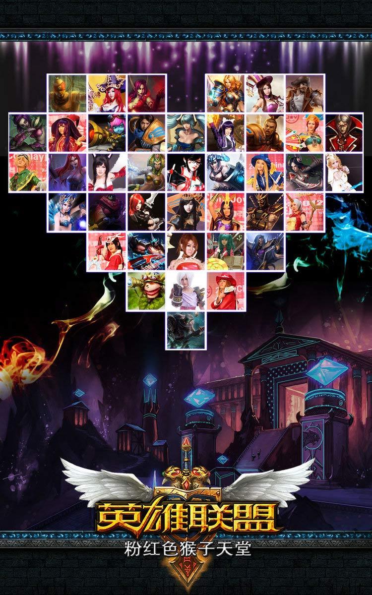 战士盖伦、九尾妖狐阿狸三位英雄角色的COS.各位撸友一起来欣赏高清图片