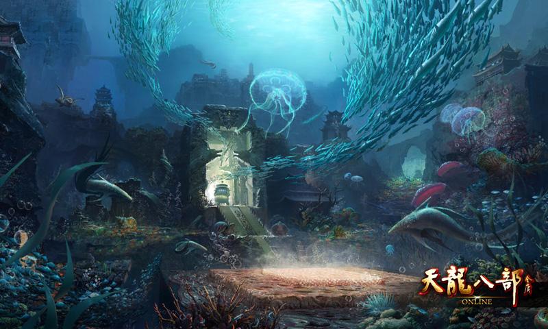 海底废墟暗藏玄机 此前,一张提前曝光的《天龙八部》水下原画引起图片