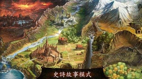 GameLoft史诗大作《地牢猎人4》安卓版全面更新