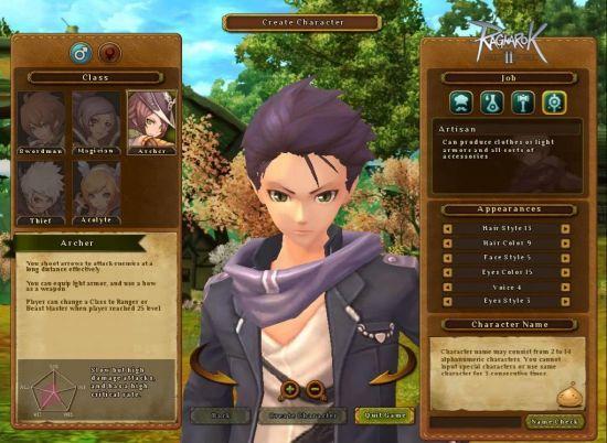 仙境传说2 游戏截图