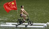 中国草根发明家杰作震惊美国人